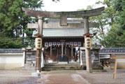 二宮神社・三宮神社