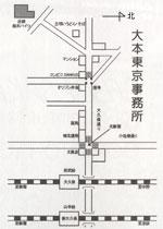 東京事務所への地図