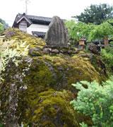 龍宮岩(岩上の歌碑は昭和39年12月23日に建立された二代教主の歌碑)